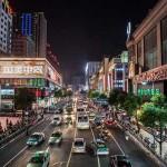 Delegation aus Minden reist nach China