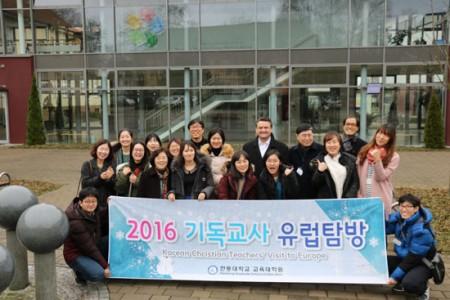 2016-02_Südkoreaner-an-der-
