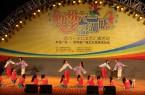 Theater Changzhou
