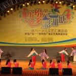 Schülerinnen aus Changzhou führen Peking-Oper auf