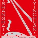 Ausstellung: Exkursion nach Shanghai und Yinchuan