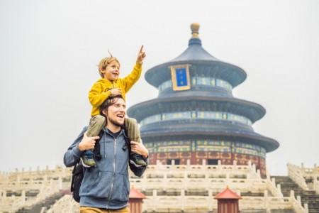 Eine Reise nach China: Foto: Shutterstock - Elizaveta Galitckaia