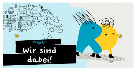 """Das Projekt """"Kulturstrolche"""" startet mit neuem Konzept und zeitgemäßem Erscheinungsbild in das Schuljahr 2019/2020 . Foto: Screenshot www.kulturstrolche.de"""