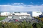Das Unternehmen Tönnies hat bis auf weiteres die Produktion eingestellt. Fotos: Tönnies
