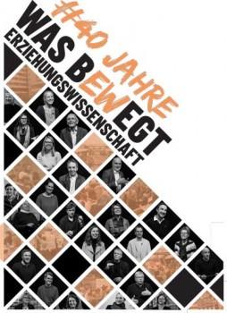 Poster: Universität Bielefeld/Fakultät für Erziehungswissenschaft