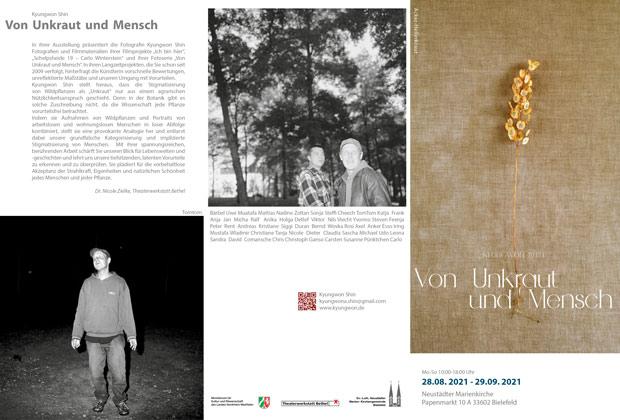 Der Flyer der Ausstellung von Kyungwon Shin.
